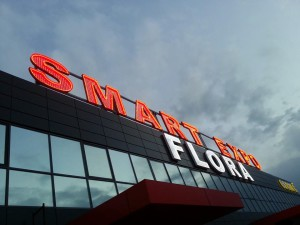 smart expo flora